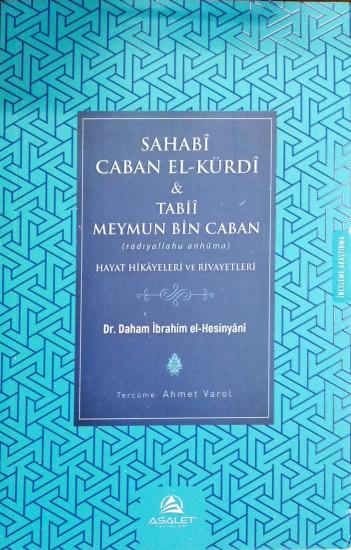 SAHABÎ Caban el-Kürdî & TABİÎ Meymun bin Caban