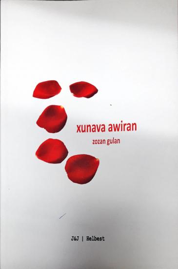 Xuvana Awiran