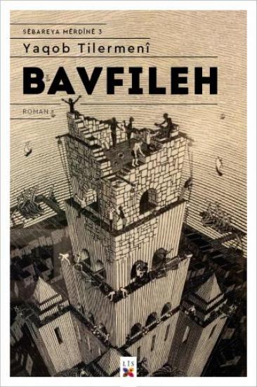 BAVFILEH