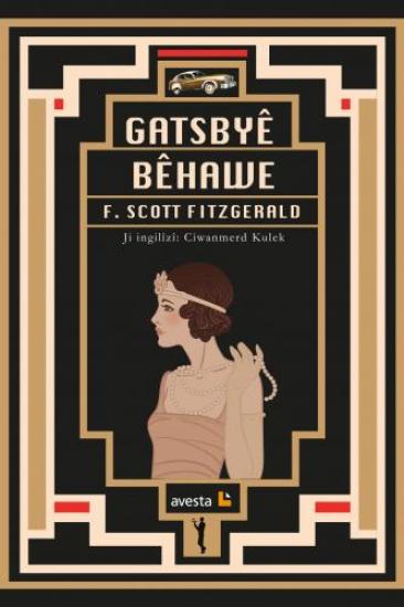 GATSBYÊ BÊHAWE