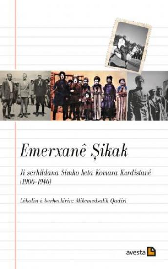 EMERXANÊ ŞIKAK
