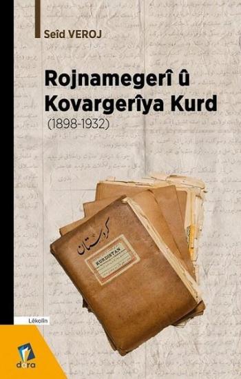 Rojnamegerî û Kovargerîya Kurd