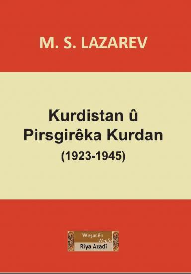 Kurdistan û Pirsgirêka Kurdan (1923-1945)