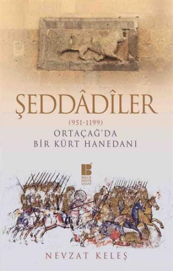 Şeddadiler 951-1199