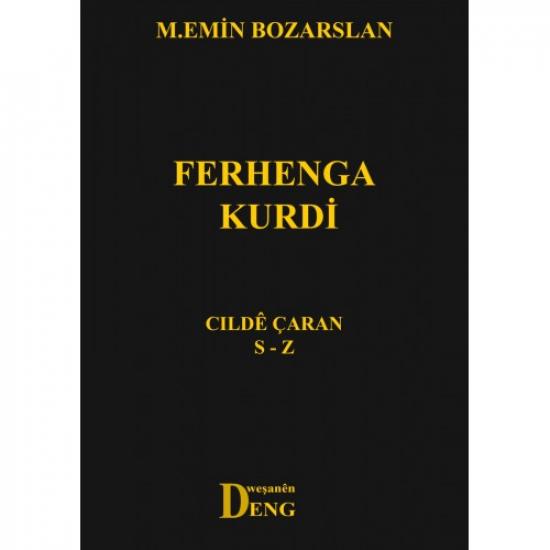 Ferhenga Kurdi Cildê Çaran S-Z