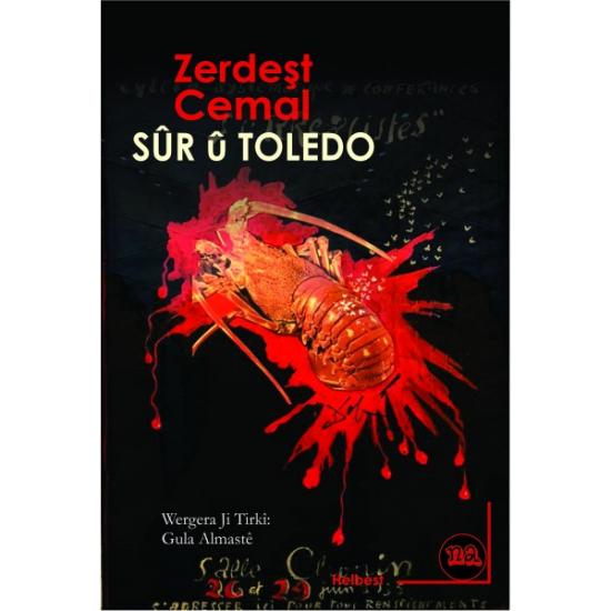 Sûr Û Toledo (Ebada Piçûk)