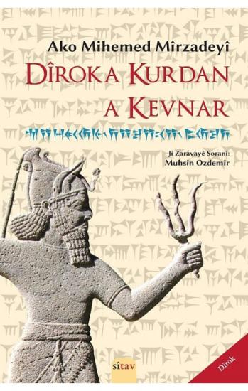 Dîroka Kurdan a Kevnar
