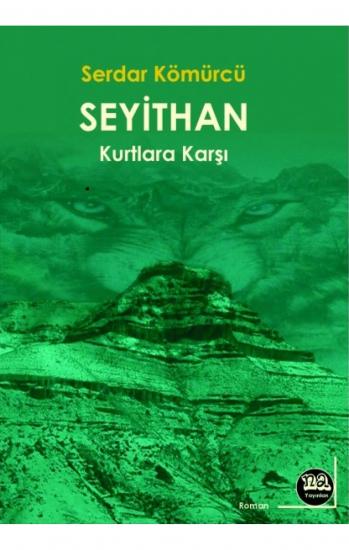 Seyithan