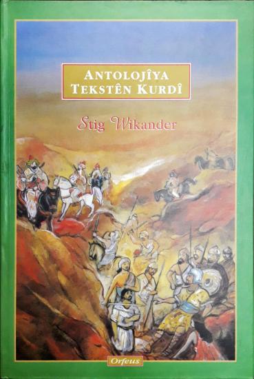 Antolojîya Tekstên Kurdî