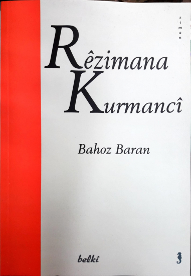Rêzimana Kurmancî Bahoz Baran