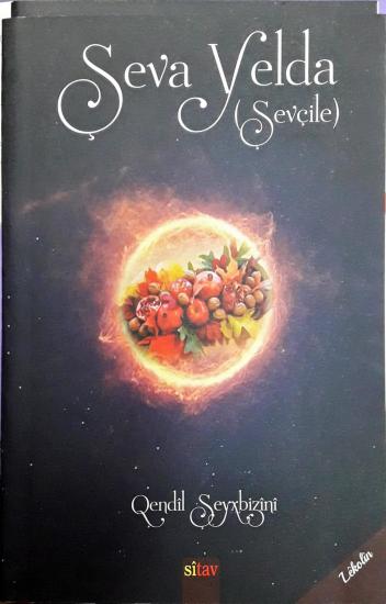 Şeva Yelda- Yelda Gecesi