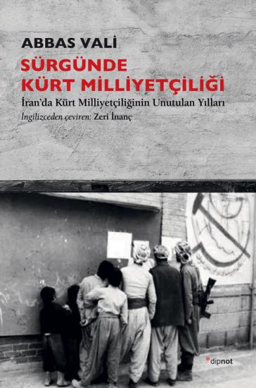 Sürgünde Kürt Milliyetçiliği