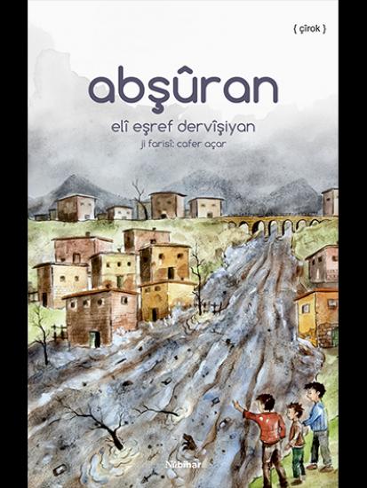 Abşûran