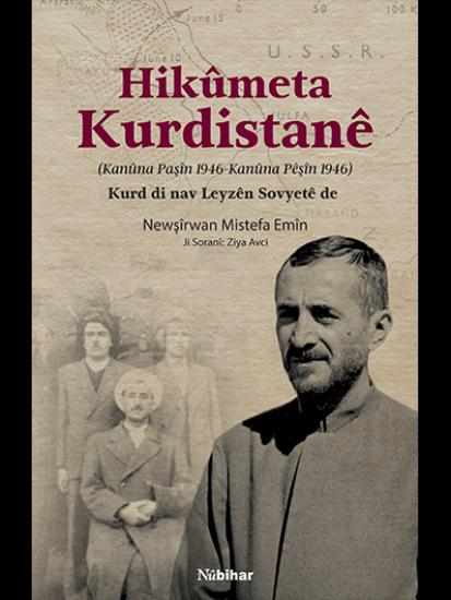 Hikûmeta Kurdistanê