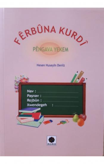 Fêrbûna Kurdî